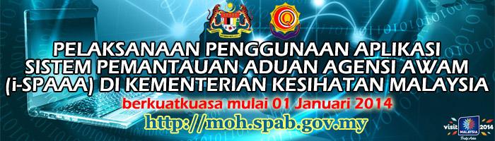 Klik banner untuk muat turun surat pelaksanaan i-SPAAA KKM Tahun 2014