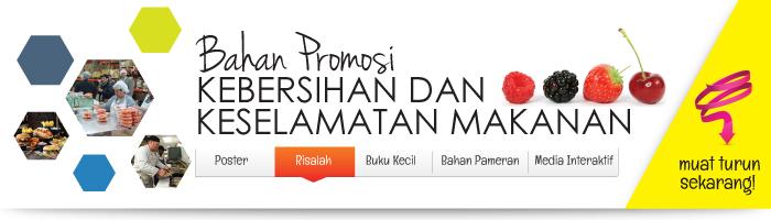 Bahan Promosi KKM 2014