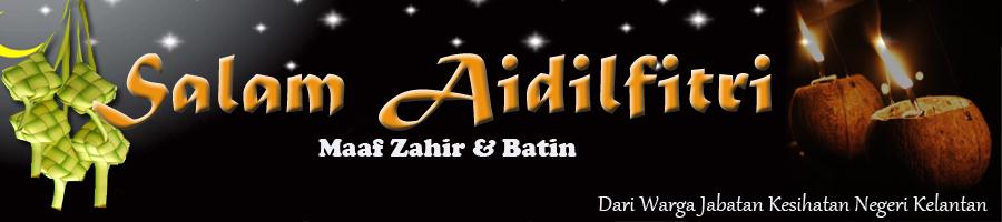Salam Aidilfitri, Maaf Zahir dan Batin