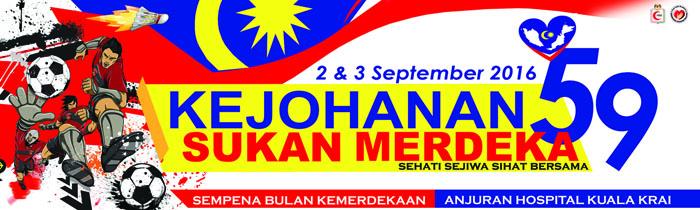 Kejohanan Sukan Merdeka 2016 Anjuran Hospital Kuala Krai