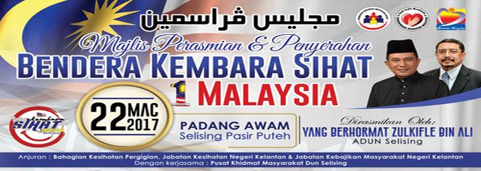 Kembara Sihat 1 Malaysia - 22 Mac 2017