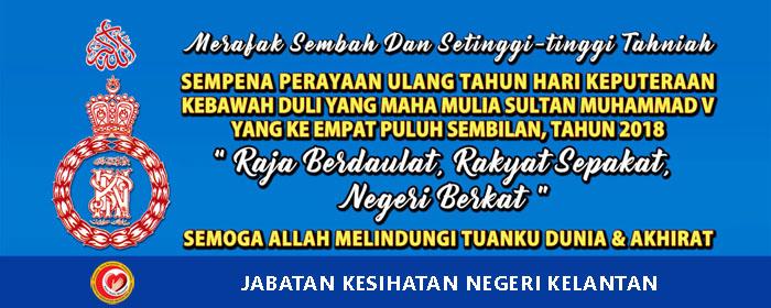 Perayaan Ulang Tahun Hari Keputeraan Ke Bawah Duli Yang Maha Mulia Sultan Kelantan