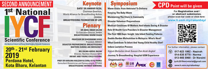 First National Infant and Young Child Feeding Scientific Conference 2019