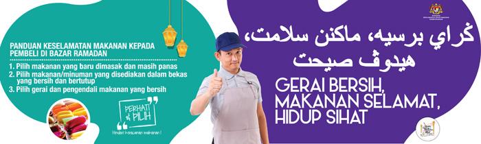 Ramadan FSQ JKNK Tahun 2019