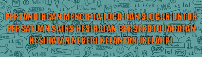 Pertandingan Mencipta Logo Dan Slogan Untuk Persatuan Sains Kesihatan Bersekutu JKN Kelantan