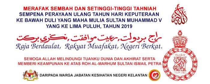 Hari Keputeraan Sultan Kelantan 2019