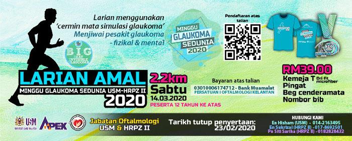 Minggu Glaukoma Sedunia 2020